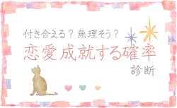 記念 日 アルバム 手作り 彼氏
